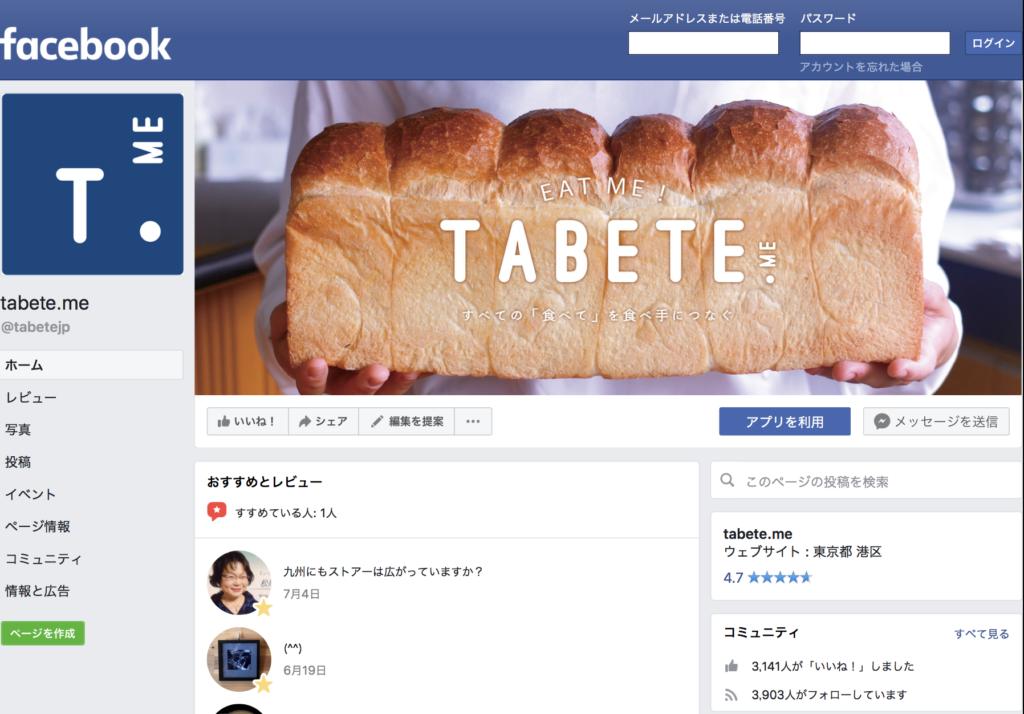 TABETE facebook