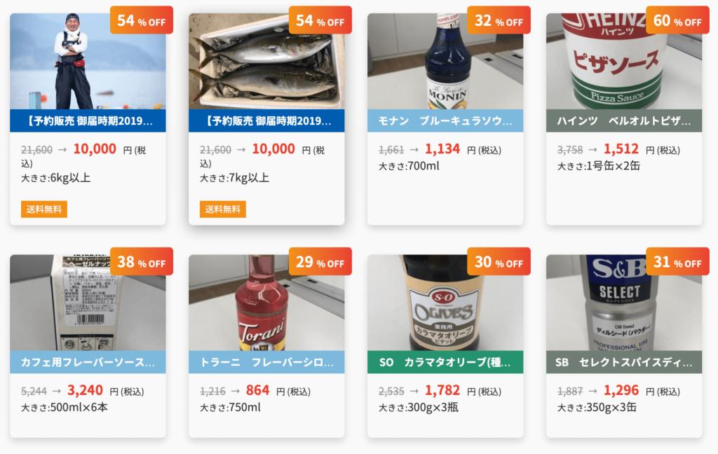 tabeloop(たべるーぷ、タベループ) 商品ラインナップ 2019.6.8