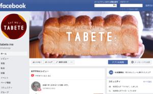 TABETE Facebook 2020.3.19