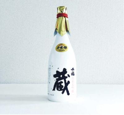 saketaku 赤字覚悟! 幻の日本酒