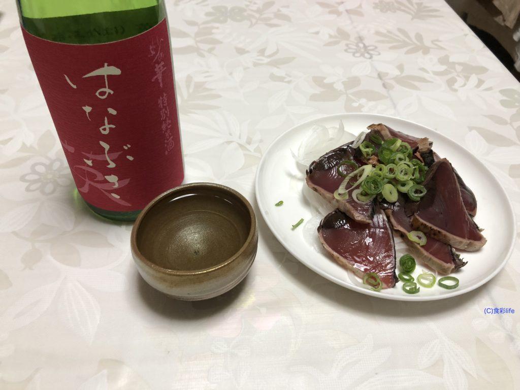 saketaku 2018年9月利用分 はなぶさ