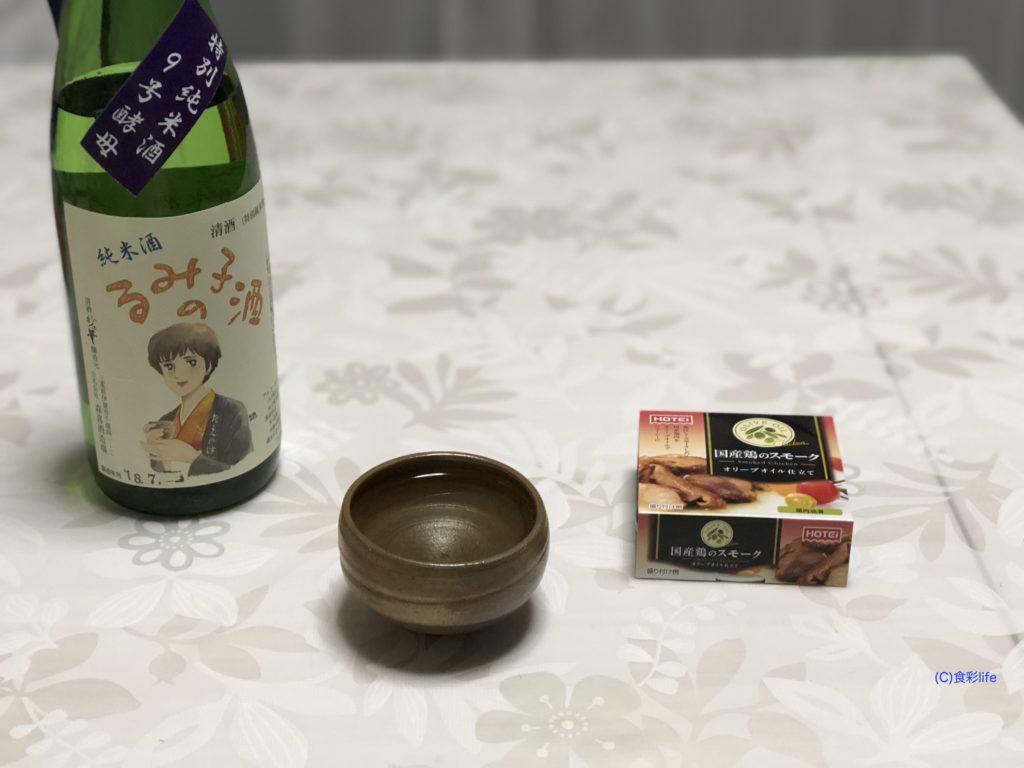 利き酒シート saketaku るみ子の酒