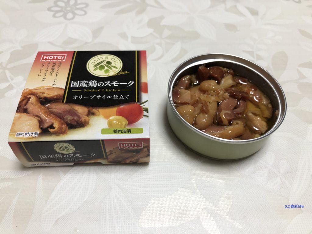 saketaku 国産鶏のスモーク