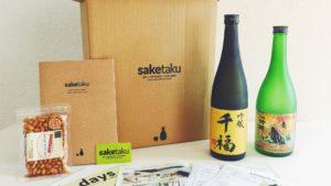 saketaku ブランドイメージ