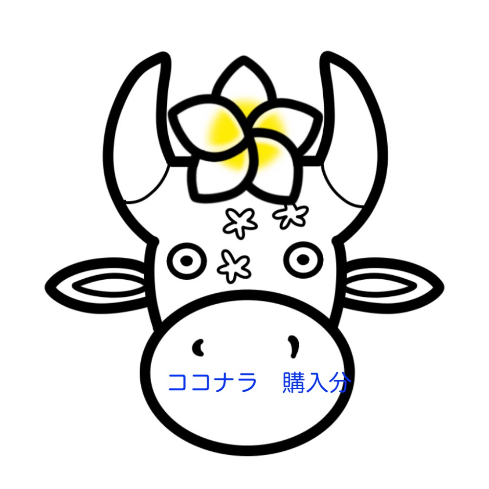 ココナラ ロバにフランジパニ乗せ②(あやたまこさん作)