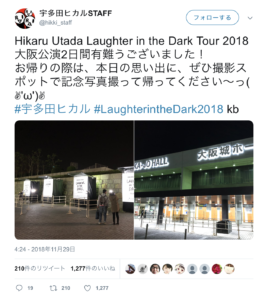 Laughter in the Dark Tour 2018 大阪公演
