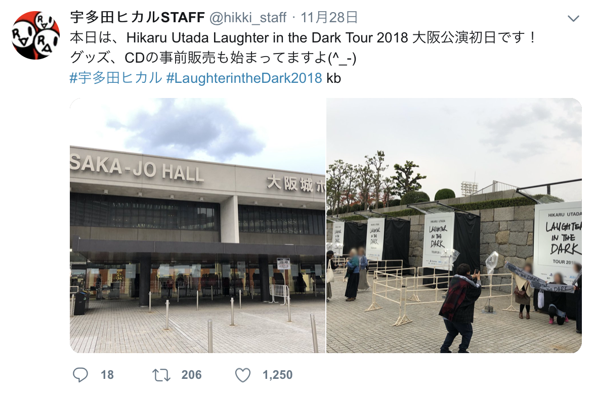 Laughter in the Dark Tour 2018 大阪公演②