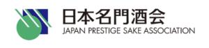 日本名門酒会 公式ロゴ