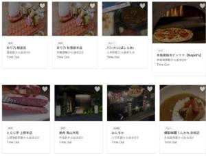TABETE 加盟店舗②(2019.2.20)