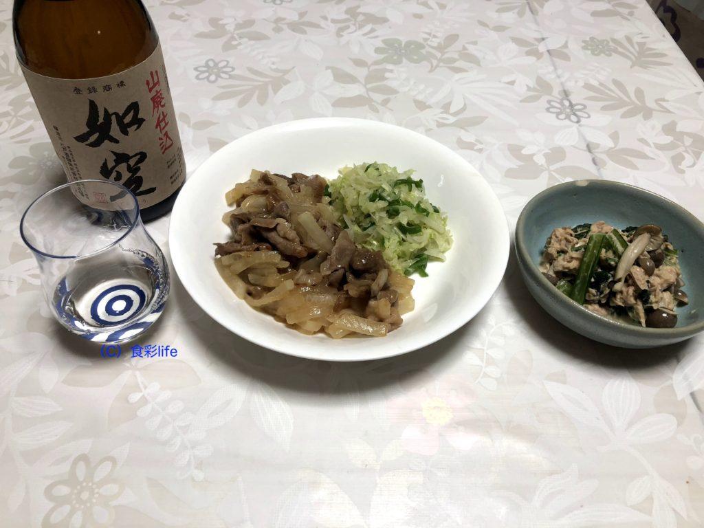 如空山廃仕込み 料理例① saketaku