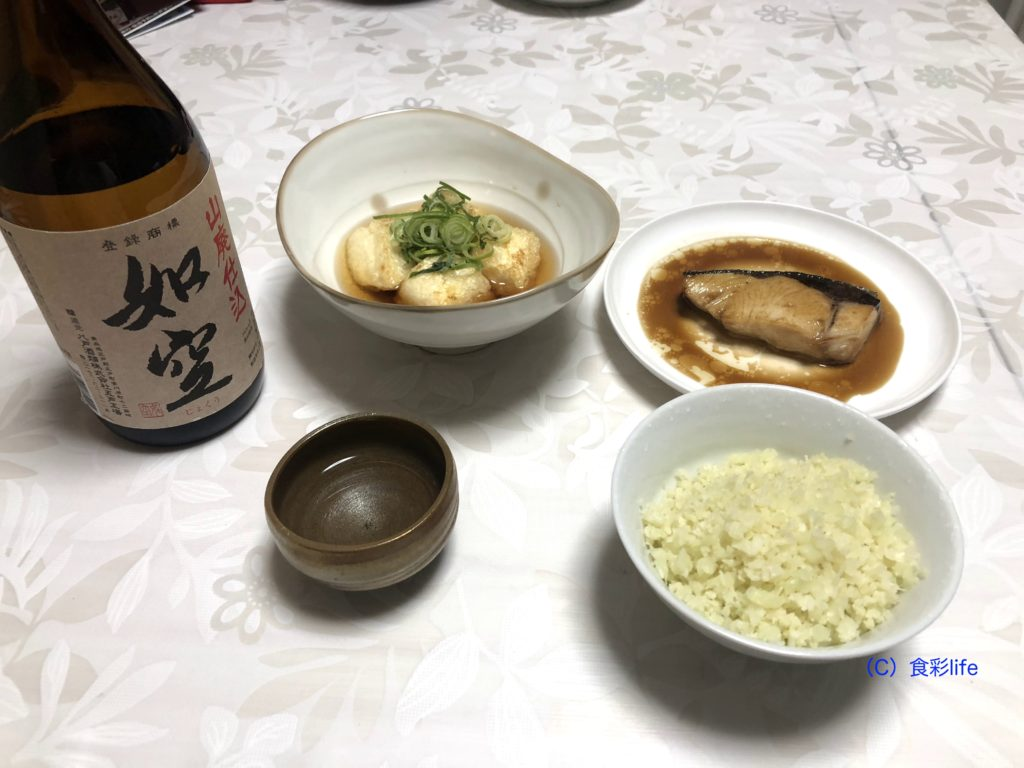 如空山廃仕込み 料理例② saketaku