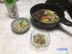 よしのとも 特別純米酒 料理例②
