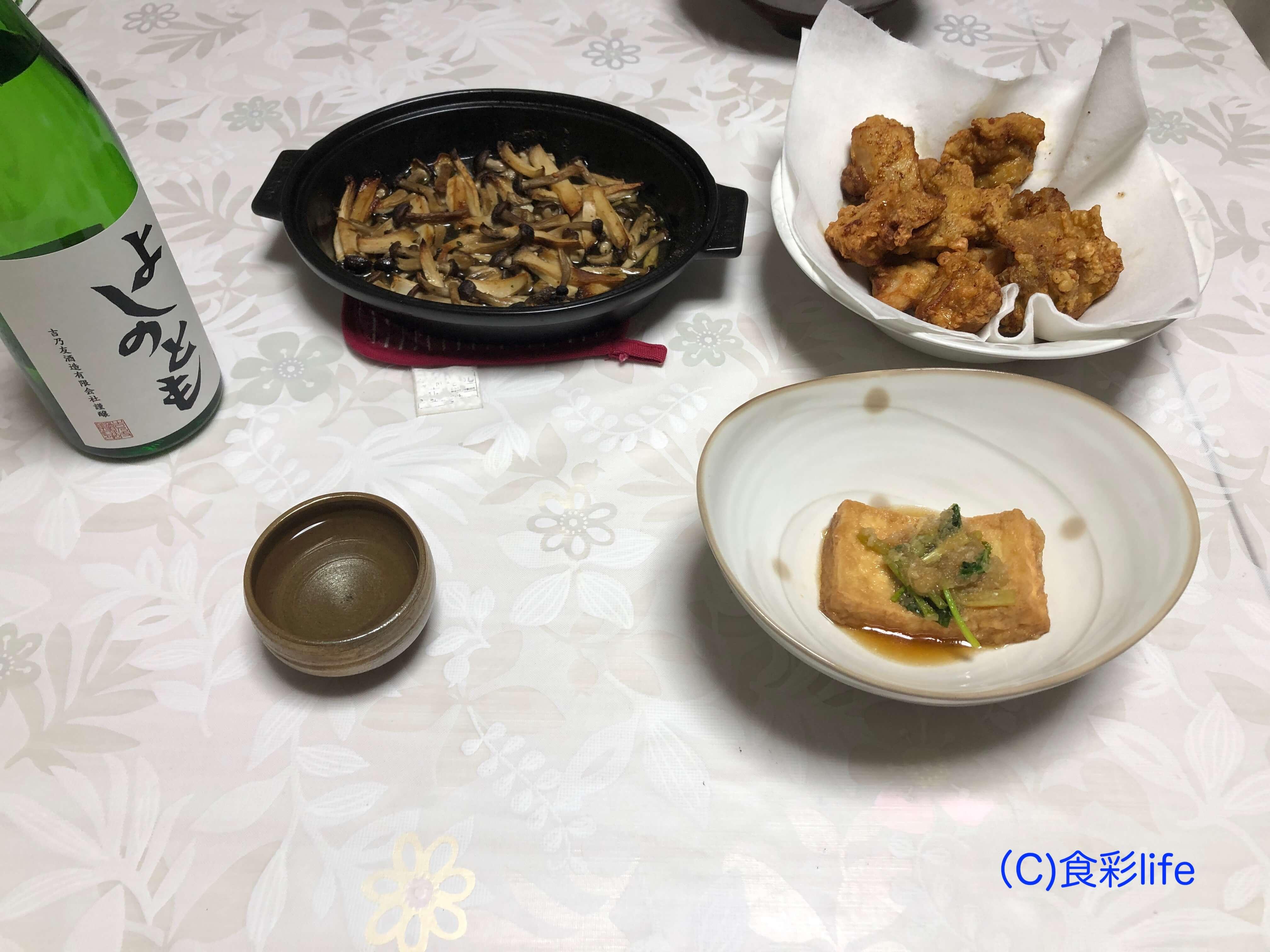 よしのとも 特別純米酒 料理例③