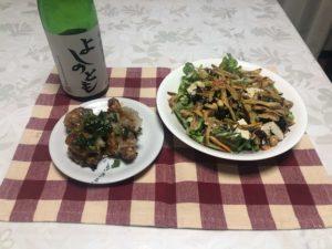 よしのとも 特別純米酒 料理例⑤