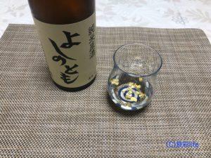 金箔 saketaku よしのとも 純米原酒