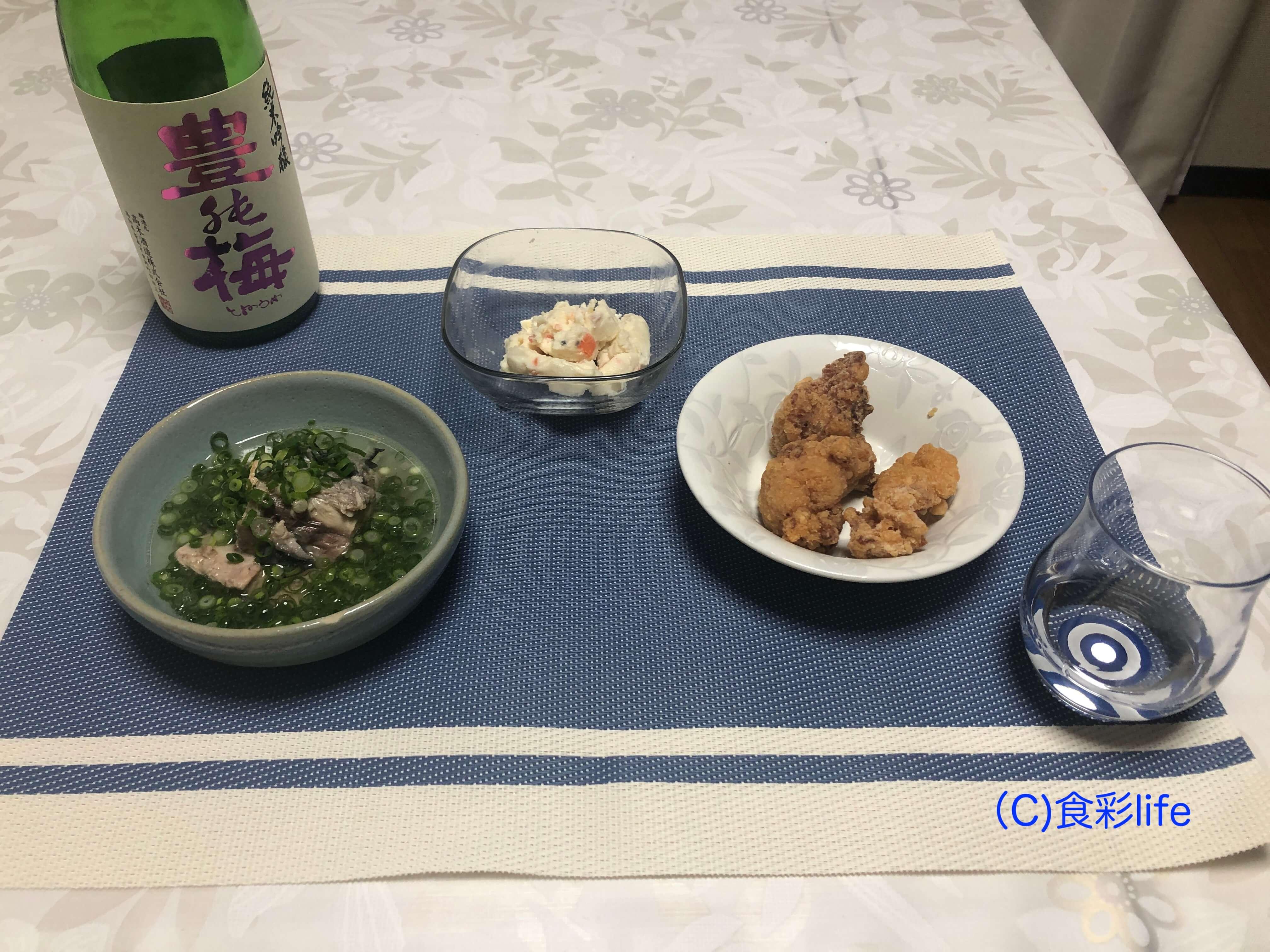 saketaku 豊能梅 調理例
