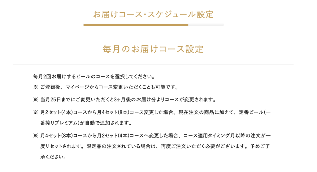 hometap 本契約登録③