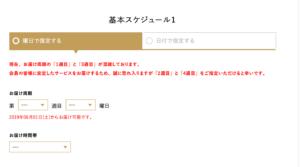 hometap 本契約登録④