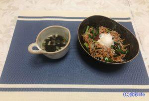 ISETAN DOOR そぼろと野菜のビビンバ⑤