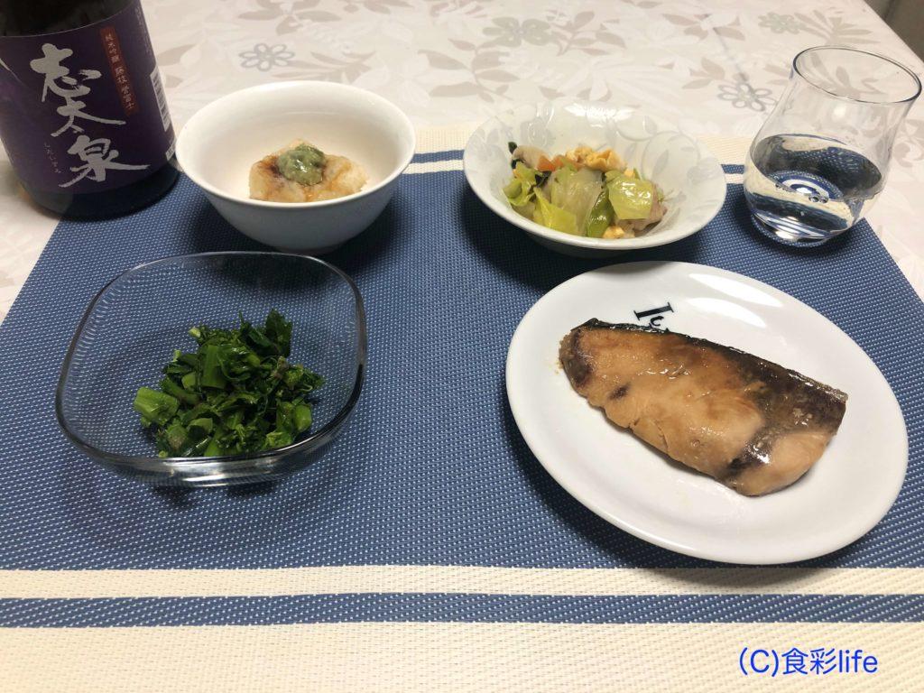 saketaku 志太泉純米吟醸(誉富士) 調理例①
