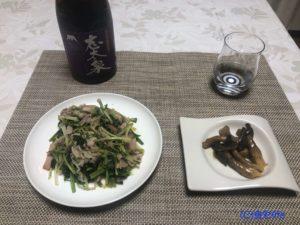 saketaku 志太泉純米吟醸(誉富士) 調理例②