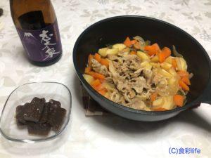 saketaku 志太泉純米吟醸(誉富士) 調理例③