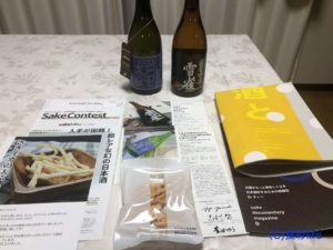 saketaku 2019年3月度配送分