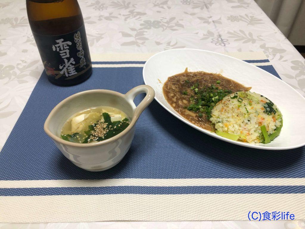 saketaku 雪雀 純米吟醸 調理例①