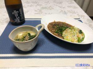 saketaku 雪雀 純米吟醸 調理例②