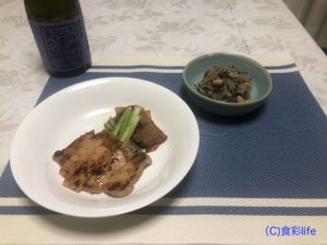 saketaku 岩手誉大吟醸 仙臺紅屋長九郎 調理例①