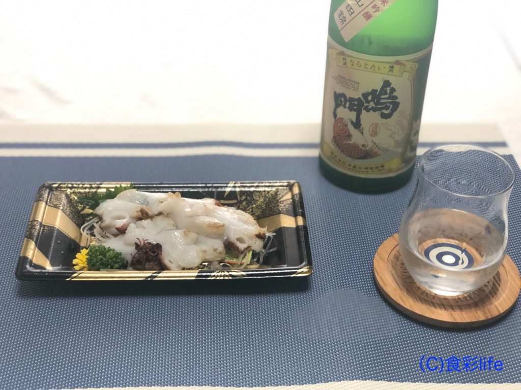 saketaku 2019年6月度配送分 鳴門鯛