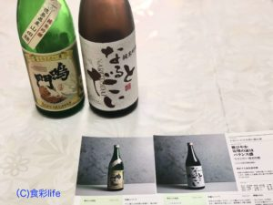 saketaku 2019年6月度配送分②