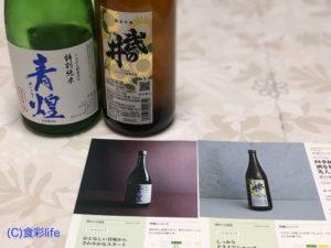 saketaku 2019年7月度配送分②