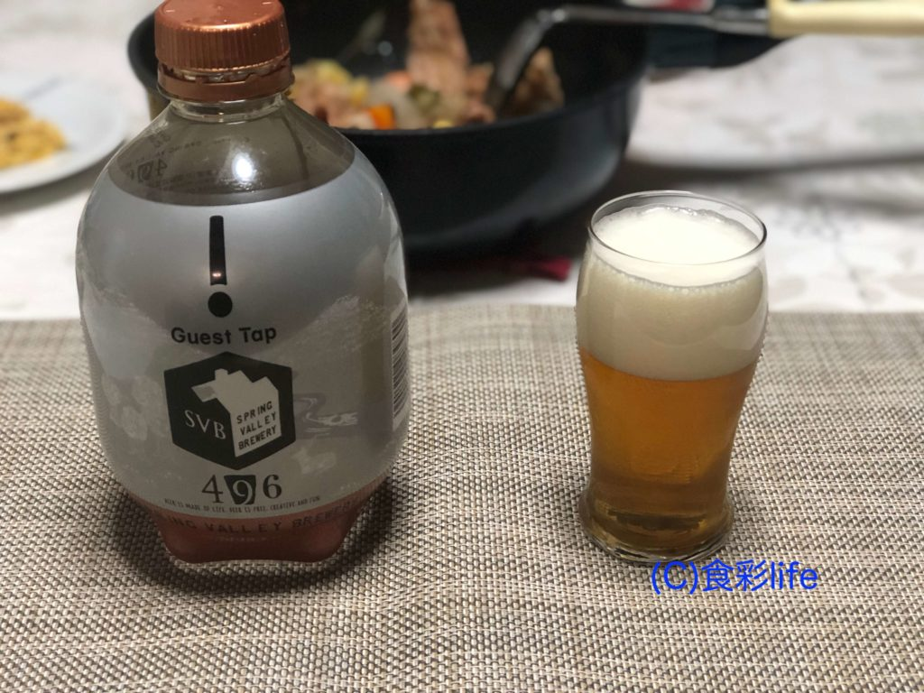 hometap(キリン)で注ぐSPRING VALLEY BREWERY 496①