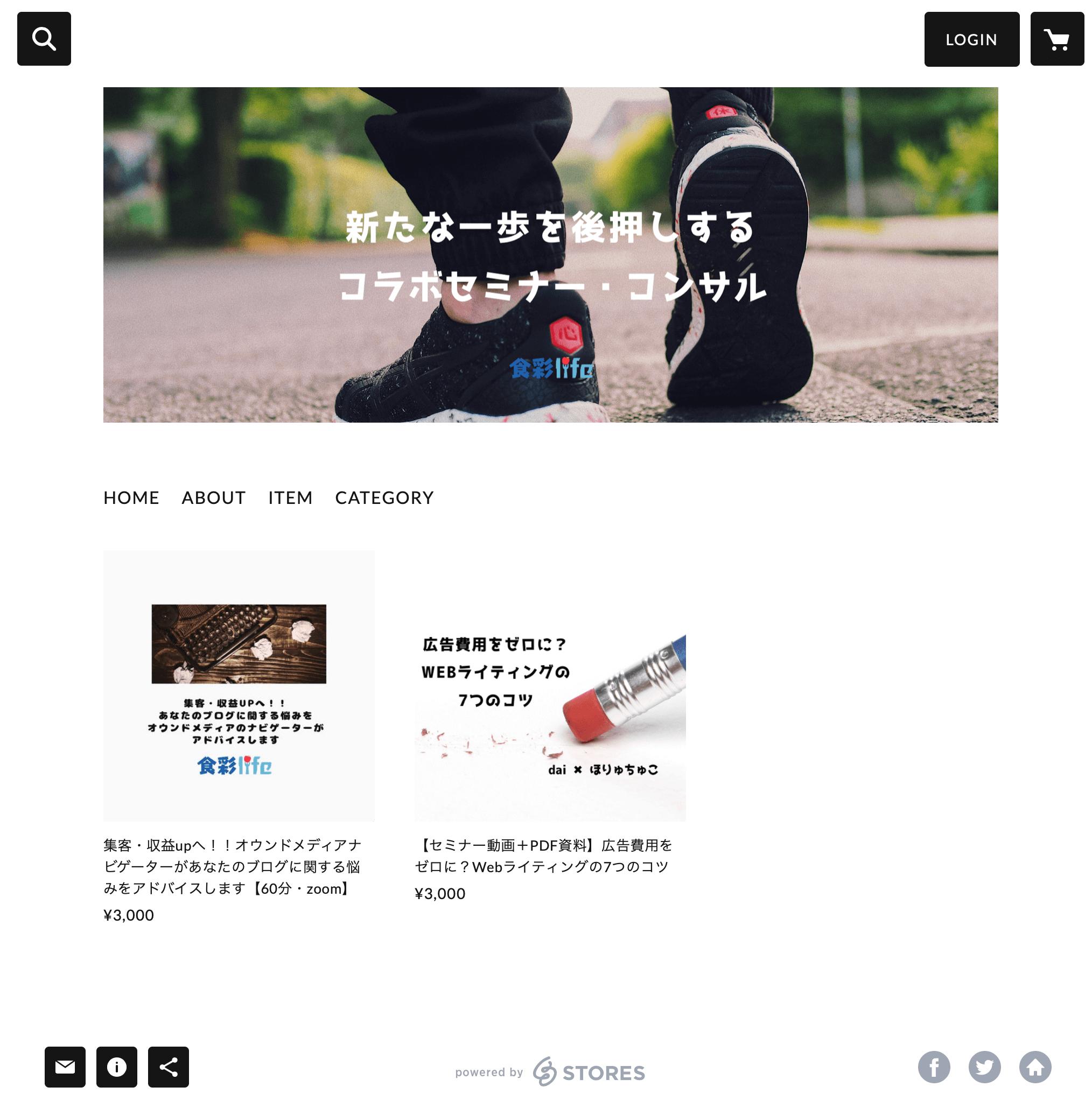stores  食彩life