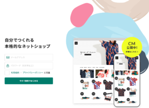 stores 公式