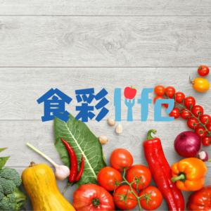 食彩life② (スマホヘッダー)