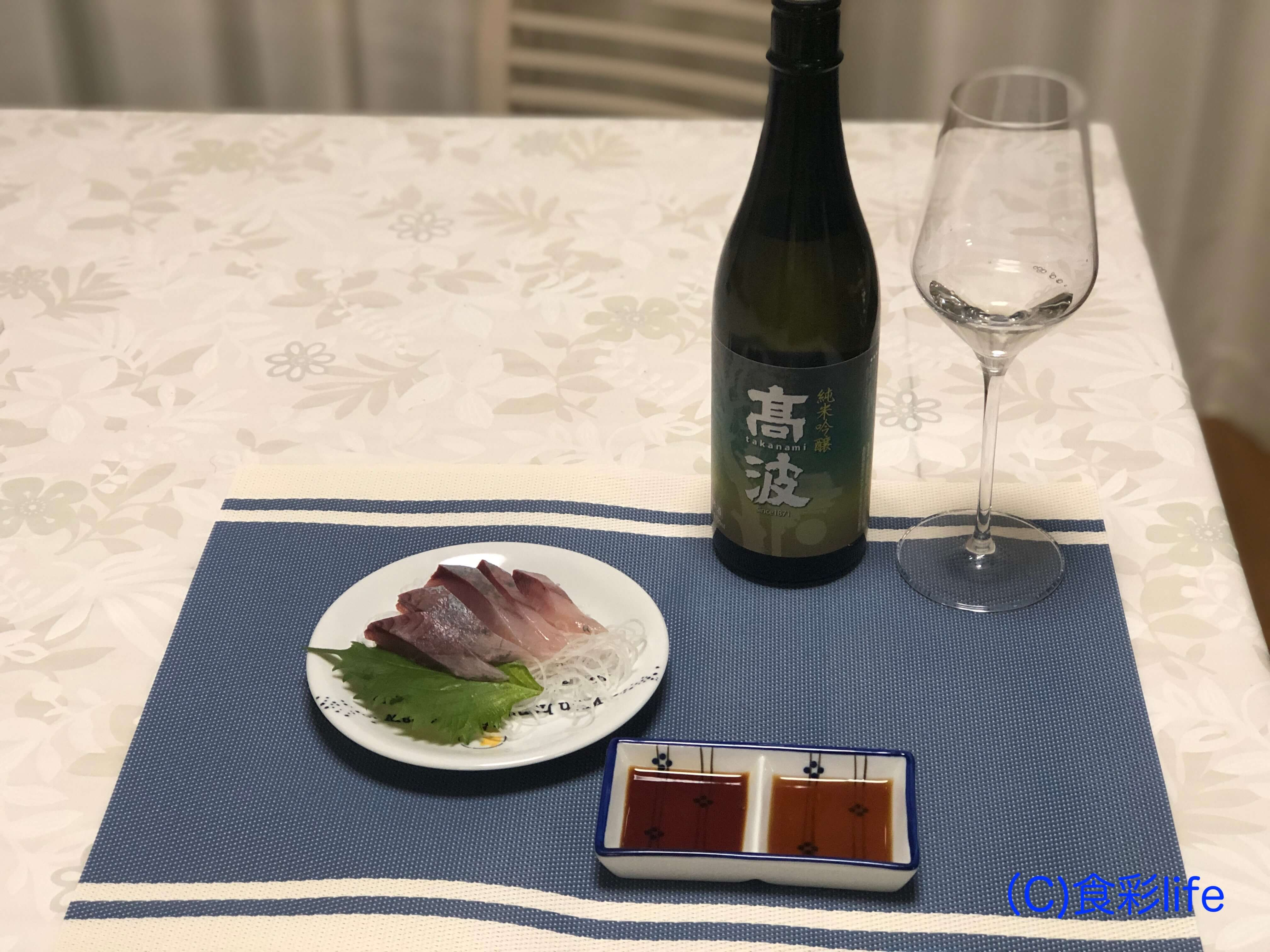 saketaku 2020年2月度配送分 料理
