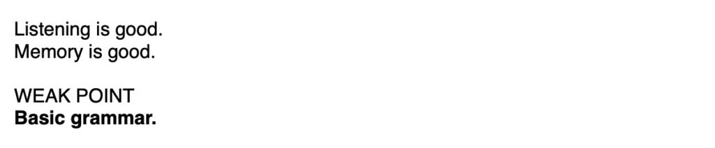 GLISHMATE(グリッシュメイト) 振り返りテキスト②