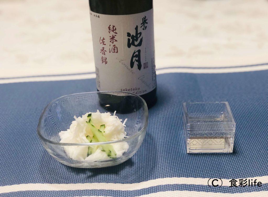 saketaku 2021年1月度配送分 日本酒とおつまみ